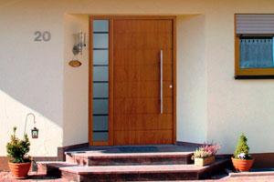 Морозостойкие входные двери